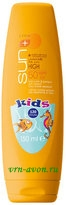 avon-bath-bath-body-avon-sun-kids-swim-and-protect-sun-cream-spf50.jpg