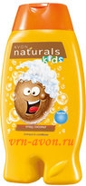 avon-bath-bath-body-naturals-kids-crazy-coconut-shampoo-and-conditioner.jpg
